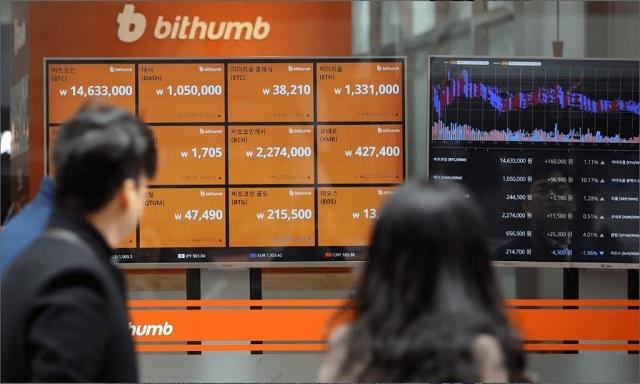 Bithumb chính là sàn giao dịch tiền điện tử xếp vị trí số 1 tại thị trường Hàn Quốc hiện nay